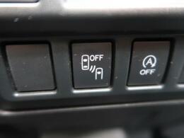 メーカーオプションのアドバンスドセイフティパッケージ(50000円)が装備されています♪車線変更の際に後続車が近いとドアミラーでお知らせしてくれます♪