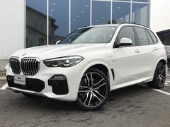 BMW X5 の中古車 xドライブ 45e Mスポーツ 4WD 岐阜県羽島郡岐南町 943.0万円