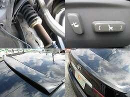 車高調 パワーシート ルーフスポイラー リアスポイラー装備