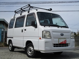スバル サンバー 660 VBクリーン 買取車 県外登録大歓迎
