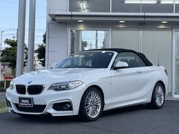 BMW 2シリーズカブリオレ 220i Mスポーツ 黒革・Pサポート・電動シート・17インチ