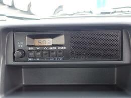 FM/AMラジオ★インパネにすっきりとおさまったラジオ。スピーカー内臓で、シンプルで使いやすい。