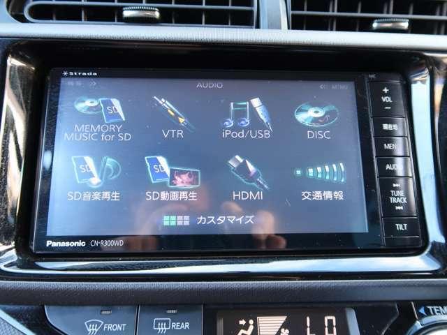 ■PanasonicナビゲーションCD/DVD/Bluetoothオーディオ/音楽録音/HDMI