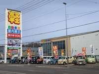 (株)軽自動車館 札幌南店
