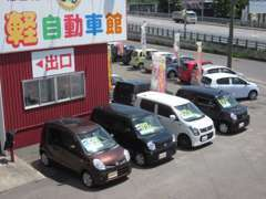 旭川店在庫車は約60台!他店から無料でお取り寄せできますので約1100台からお選びいただけます!