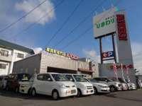 オートショップ道央 オートボーイ函館店