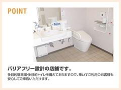 バリアフリー設計の店舗です。多目的駐車場・多目的トイレを備えております。車いすご利用のお客様も安心してご来店頂けます。