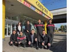 3月4月エクストレイル販売全国No.1獲得の札幌日産★エクストレイルをはじめ、SUVのことならくるまるく新道にお任せください★