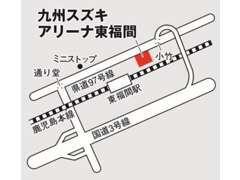 東福間駅そば!旧3号線(現県道97号線)沿いに店舗がございます!古賀インターより福津・宗像方面へ15分ほどです!