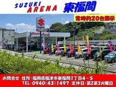 パックでお得!しっかりメンテ!事前にお知らせ!定期的なメンテナンスができるSUZUKIの安心メンテナンスパックです!!!