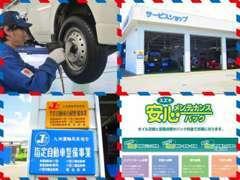 スズキアリーナ大野城のプロのサービススタッフが心を込めてお客様のお車を整備させていただきます。