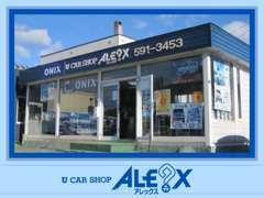 創業41年!自動車業界のプロ集団である私たちが長年の経験を生かし、お客様の素敵なカーライフを全力でサポートします!
