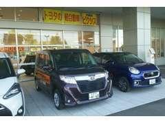 中古車在庫だけでなく新車の試乗車もご用意しておりますので、気軽にお立ち寄りください。広い駐車場でお車も楽に駐車できます。