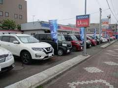室蘭環状線沿いに、軽自動車からミニバンまで豊富なラインナップの展示車をご用意!展示場に無いお車もお探し致します。