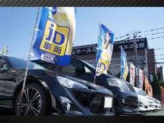 福岡自動車運転免許試験場すぐ近く。