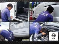 販売車両は全て日本自動車鑑定協会による品質検査済みです。鑑定証付きですので遠方のお客様もご安心ください。