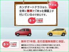 全車に無料で1年間走行距離無制限保証付き!各種延長保証もご用意できますので、ご安心下さい!