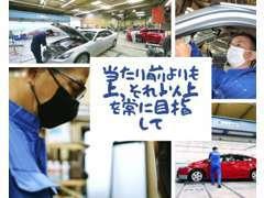 福岡市南区に本社、福岡市東区にモータウン店の2店舗あります♪