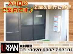 →→この扉を開けて・・・→→