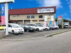 新型車から人気のファミリーカー。珍しい車まで、当社が得意としている中古車を展示・販売しています。