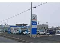 ネッツトヨタ旭川(株) しべつ店
