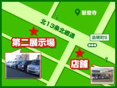 ☆第2展示場スペース☆事務所前店舗の2軒となりにございます