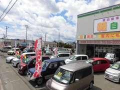 北見店在庫車は約80台!他店から無料でお取り寄せできますので約900台からお選びいただけます!