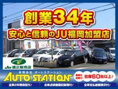 福岡大学近く、南片江郵便局隣り!都市高速堤出口から3分です。