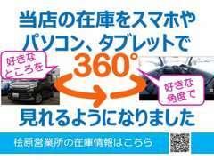 自動車保険も九州スズキにお任せ下さい!無料診断もお気軽にご相談下さい!お客さまのカーライフをサポート致します!