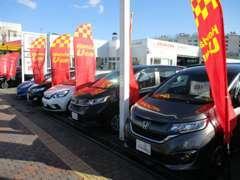 豊平区の環状線沿いにあります。展示車は常時30~40台!人気のミニバンからコンパクトカーまで多数取り揃えてます。