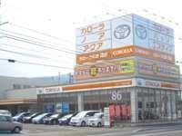 トヨタカローラ札幌(株) ジョイック西