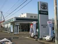 札幌トヨペット(株) 富川店