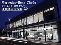 調布の地にMercedes Benzの新たなる拠点が誕生。スタッフ一同ご来店お待ちしております!