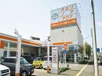 トヨタカローラ札幌(株) ジョイック清田