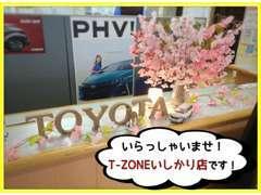 T-ZONEいしかり店へようこそ!お店に入ってすぐ目の前のカウンターです。店内は季節に合わせたディスプレイを心がけております♪