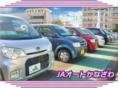 お買い得車がたくさん!!