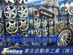 タイヤ・アルミホイール・ナビ等のパーツは充実の品揃え。パーツだけでも興味があればお気軽にご来店ください。