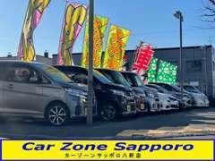 在庫、常時80台以上!!きっとお気に入りの1台が見つかるはず!安くてよい車をご提供!!