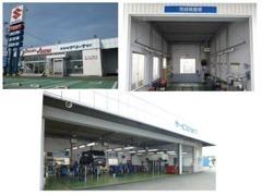 陸運局認証サービス工場完備。スズキのプロスタッフによる整備が受けられるのでご購入後も皆様のカーライフを強力サポート!!