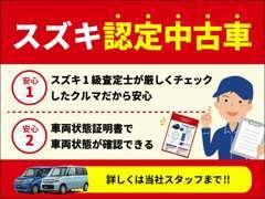 良質な認定中古車をご用意しております。 ご成約プレゼントもあります!! 093-932-0700