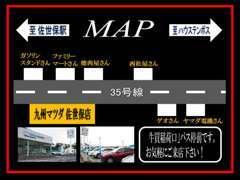 店舗近くの地図です。電車で来られる方は、お電話していただけたら佐世保駅までお迎えに参ります。