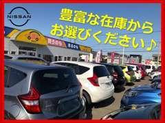多種多様なお車を常時50台以上展示しております★軽自動車~ミニバン・1BOXまで選べるお車を取り揃えております★