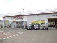 北北海道ダイハツ販売 U-CAR帯広店