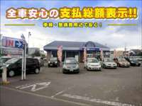 函館日産自動車(株) クエスト5店