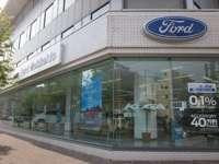 北海自動車工業(株) 札幌本店
