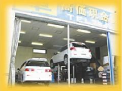 当社自社工場です。お車の全ては『プロの整備士』にお任せください。