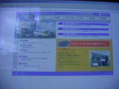 当社ホームページです。注文販売・買取査定のお申込み・在庫情報など情報満載!!