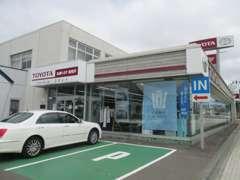 札幌トヨタ岩見沢支店のHPにアクセス頂きありがとうございます!スタッフ一同笑顔をモットーに対応しております。