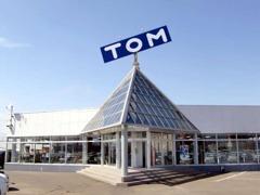国道38号線沿い。店舗入口です。トヨタディーラー3社が集結した複合店舗となりますが、釧路トヨペットまでご用命ください。