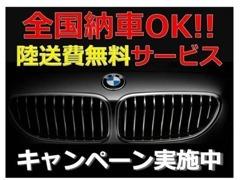 全国からお手軽にご購入いただける「陸送費無料キャンペーン」を実施中です。※一部利用できない車種・地域もございます。